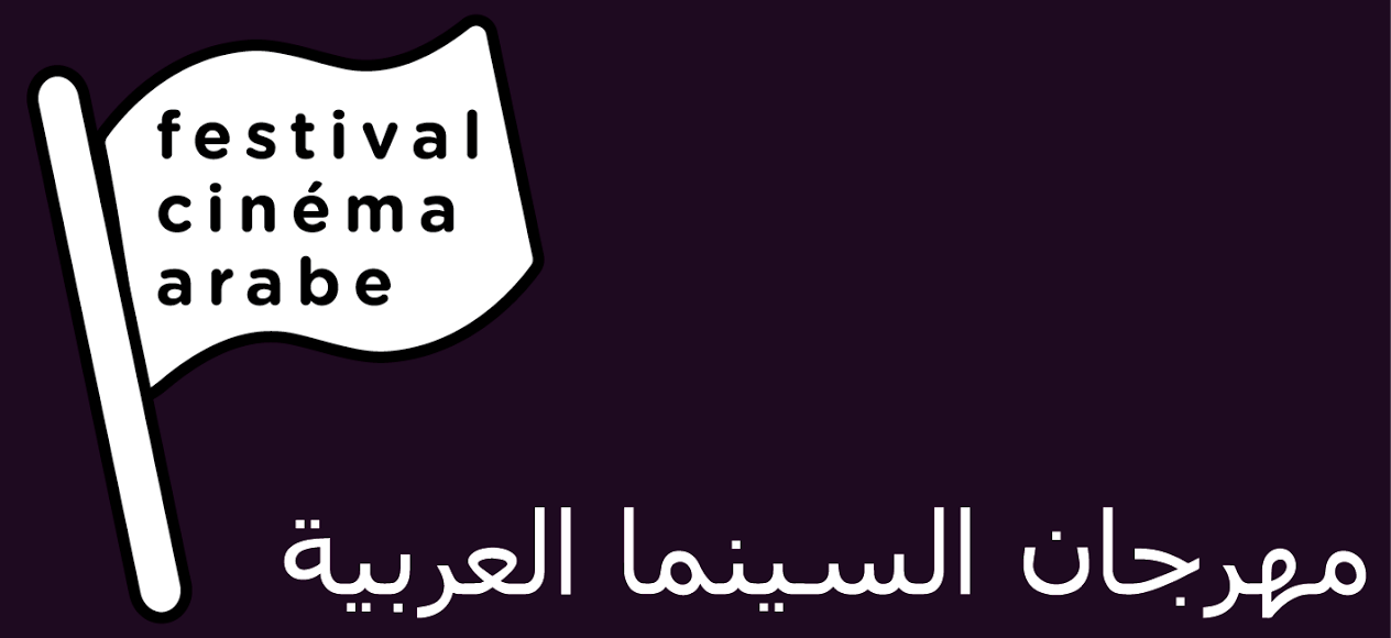 Cinéma Arabe